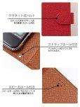 画像4: LG JOJO L-02K ケース 保護フィルム 付き au JOJO L-02K カバー カード収納 手帳 手帳型 JOJO L-02K 携帯ケース 携帯カバー おしゃれ デコ 耐衝撃 可愛い 合成レザー スマホケース JOJO L-02K WEAVE(Brown) (4)