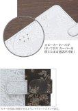 画像3: LG JOJO L-02K ケース 保護フィルム 付き au JOJO L-02K カバー 手帳 スマホカバー 手帳型 JOJO L-02K 携帯ケース 携帯カバー おしゃれ デコ 耐衝撃 可愛い 花柄 スマホケース フィルム JOJO L-02K ANTIQUE(White) (3)