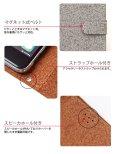 画像3: LG JOJO L-02K ケース 保護フィルム 付き au JOJO L-02K カバー カード収納 手帳 手帳型 JOJO L-02K 携帯ケース 携帯カバー おしゃれ デコ 耐衝撃 可愛い 合成レザー スマホケース JOJO L-02K CORK(Brown) (3)