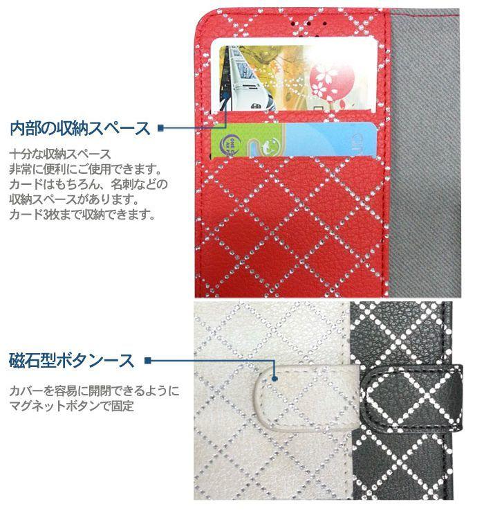画像3: LG JOJO L-02K ケース 保護フィルム 付き au JOJO L-02K カバー カード収納 手帳 手帳型 JOJO L-02K 携帯ケース 携帯カバー おしゃれ デコ 耐衝撃 可愛い 合成レザー スマホケース JOJO L-02K DIAMOND(Red)