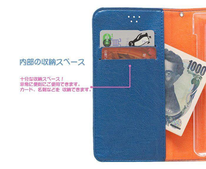 画像3: LG JOJO L-02K ケース 保護フィルム 付き au JOJO L-02K カバー カード収納 手帳 手帳型 JOJO L-02K 携帯ケース 携帯カバー おしゃれ デコ 耐衝撃 可愛い 合成レザー スマホケース JOJO L-02K VIVID(Orange)