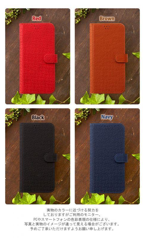 画像5: LG JOJO L-02K ケース 保護フィルム 付き au JOJO L-02K カバー カード収納 手帳 手帳型 JOJO L-02K 携帯ケース 携帯カバー おしゃれ デコ 耐衝撃 可愛い 合成レザー スマホケース JOJO L-02K WEAVE(Brown)