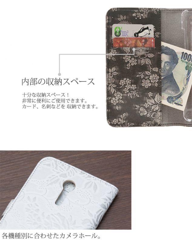 画像4: LG JOJO L-02K ケース 保護フィルム 付き au JOJO L-02K カバー 手帳 スマホカバー 手帳型 JOJO L-02K 携帯ケース 携帯カバー おしゃれ デコ 耐衝撃 可愛い 花柄 スマホケース フィルム JOJO L-02K ANTIQUE(White)