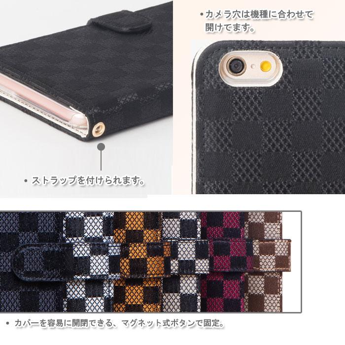画像3: LG JOJO L-02K ケース 保護フィルム 付き au JOJO L-02K カバー カード収納 手帳 手帳型 JOJO L-02K 携帯ケース 携帯カバー おしゃれ デコ 耐衝撃 可愛い ポリウレタン スマホケース JOJO L-02K CHECK(Brown)