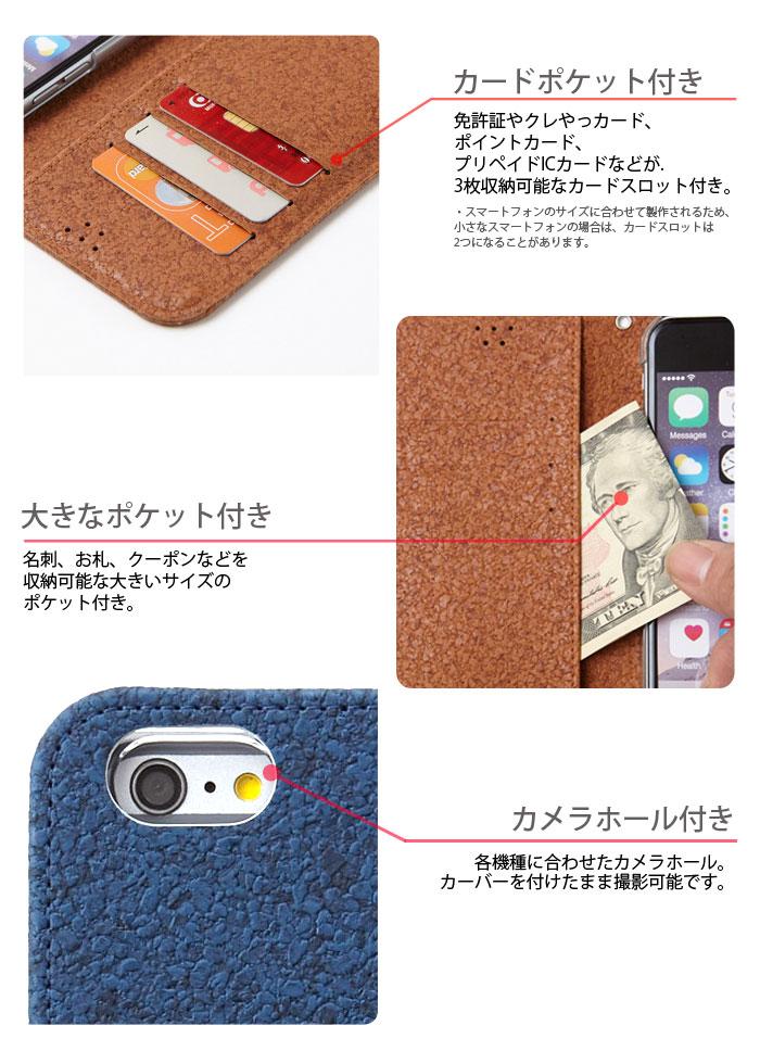 画像2: LG JOJO L-02K ケース 保護フィルム 付き au JOJO L-02K カバー カード収納 手帳 手帳型 JOJO L-02K 携帯ケース 携帯カバー おしゃれ デコ 耐衝撃 可愛い 合成レザー スマホケース JOJO L-02K CORK(Brown)