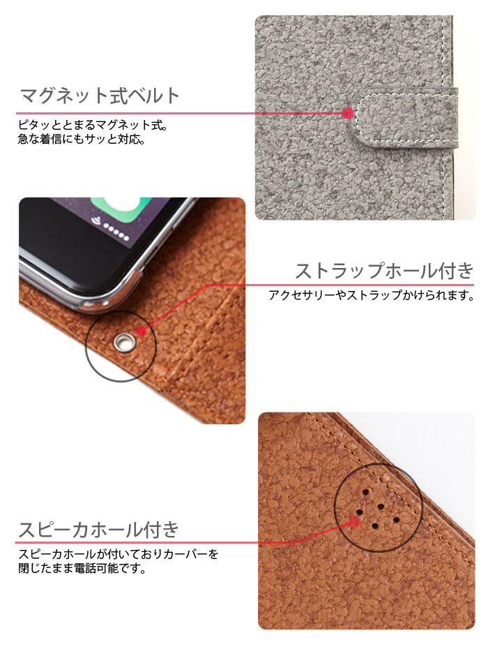 画像3: LG JOJO L-02K ケース 保護フィルム 付き au JOJO L-02K カバー カード収納 手帳 手帳型 JOJO L-02K 携帯ケース 携帯カバー おしゃれ デコ 耐衝撃 可愛い 合成レザー スマホケース JOJO L-02K CORK(Red)